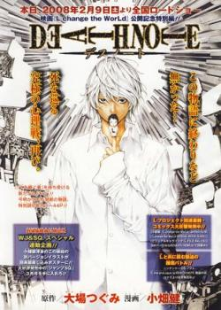 Death Note One-Shot