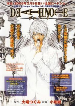 Death Note One-Shot