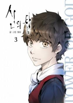 Tower of God S3